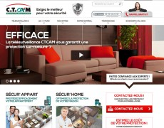 CTCAM, télésurveillance